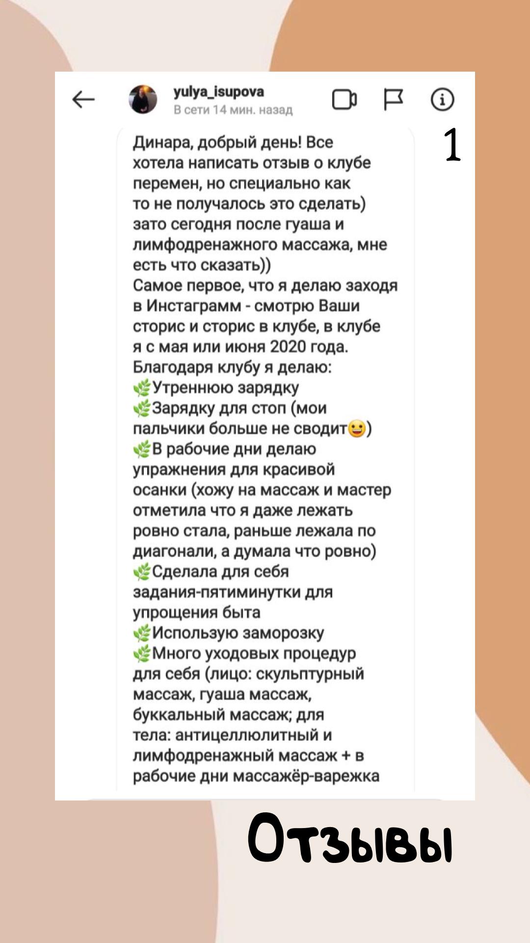 IMG_4176