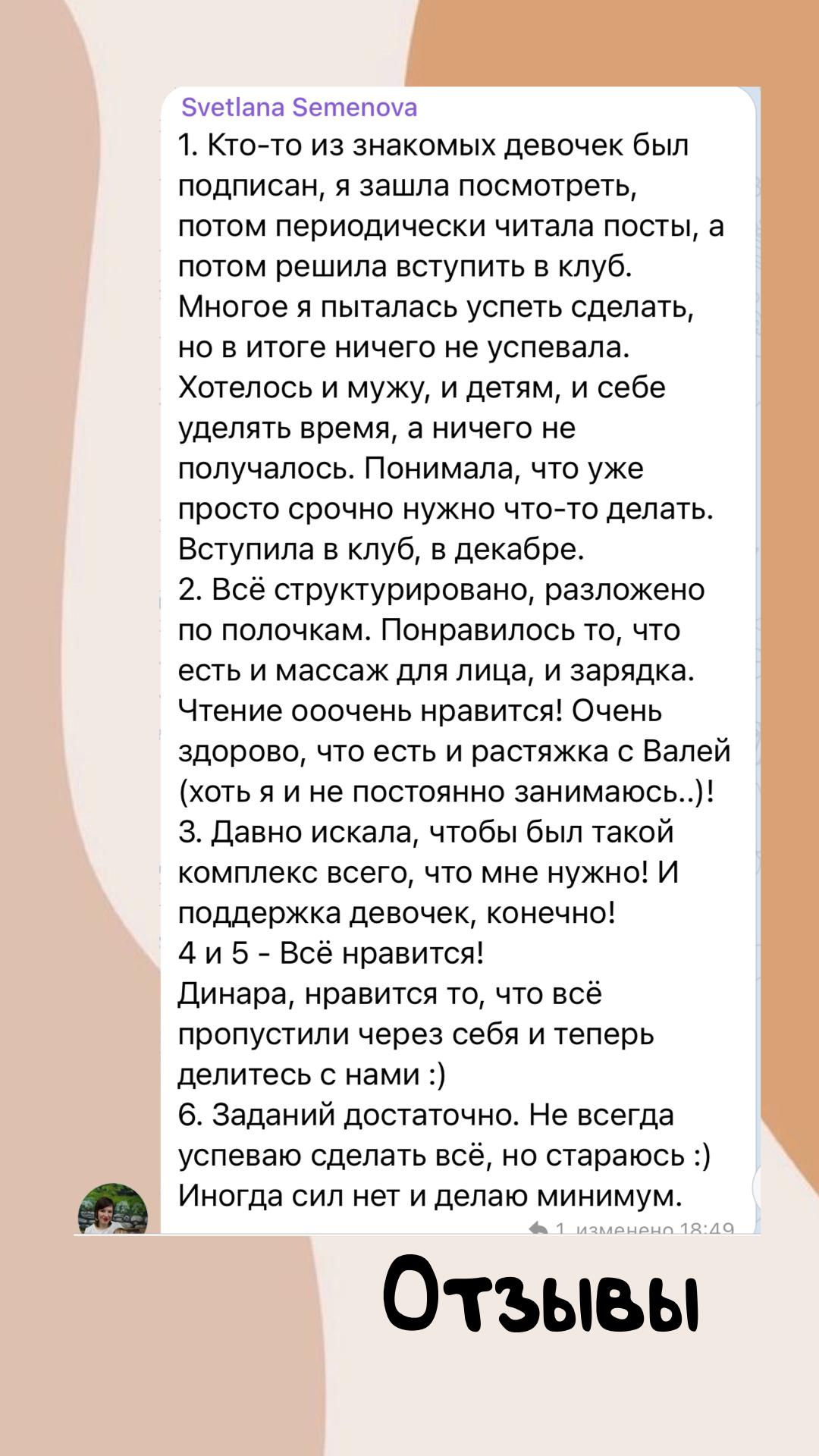 IMG_6266