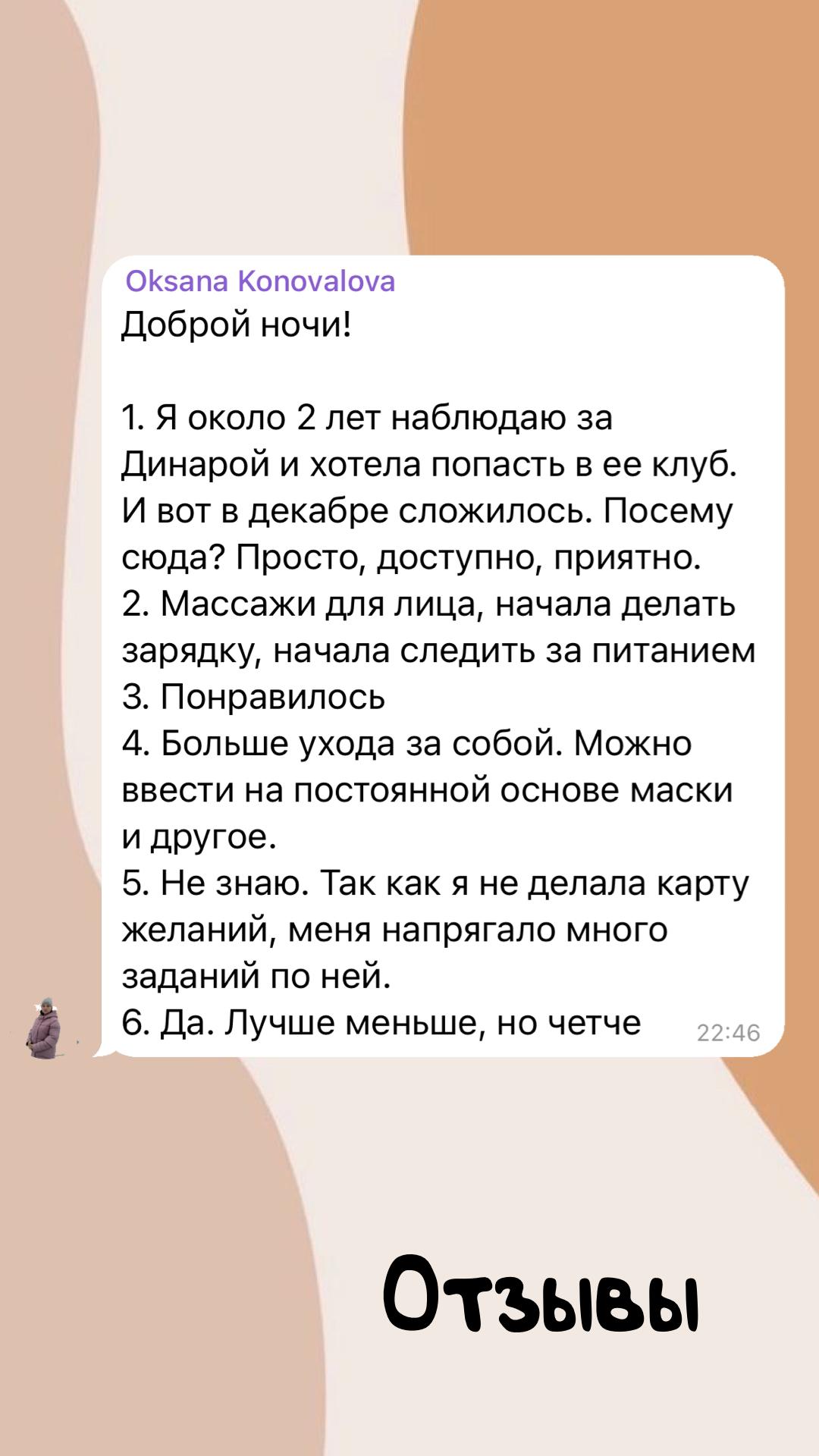 IMG_6294